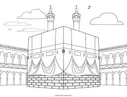 Free Coloring Pages Books Plus Colouring 1 Website For Kids Islamic