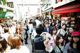 japan busy street에 대한 이미지 검색결과
