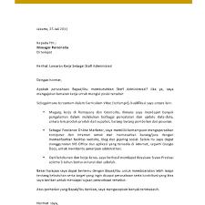 Cover letter applying for administration job AppTiled com Unique App Finder  Engine Latest Reviews Market News