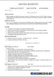 Accountant Skills Resumes Bookkeeper Sample Resume Accounting Resume Sample Bookkeeper Skills