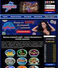 Достоинства казино Vulkan Platinum