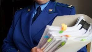 За порушення вимог фінансового контролю до адміністративної відповідальність притягнуто 8 осіб