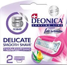 Купить <b>Кассеты</b> для бритья <b>Deonica</b> 5 For Women 2шт с ...