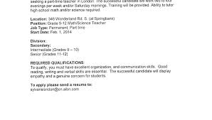 Sample Assistant Teacher Cover Letter Teaching Cover Letters Samples ...