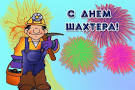 Обогащение словарного запаса детей дошкольников антонимами
