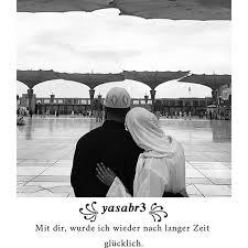 Yasabr3 For All Instagram Posts Publicinsta