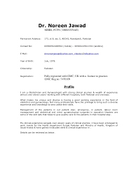 The best clean and simple free resume/cv template for your golden career. Dr Noreen Jawad Cv Pdf