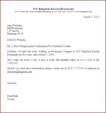 Application Status Email Template Letter Samples Sample Interview