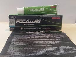 Ново Крем Focallure за псориазис, екзема, дермарит, сърбеж, гъбички.
