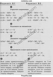 Решение домашних контрольных работ в Ростове на Дону Решение   Дипломы диссертации на заказ в Липецке