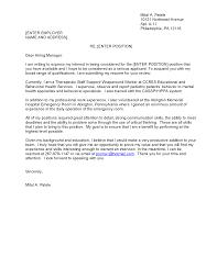 Cover Letter For Resume Nurse Practitioner Esl Definition Essay