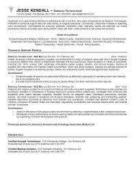 Surgical Tech Resume Sample Awesome Surgical Tech Resume Sample