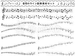 音符ライン線画音楽モノクロアイコン記号 素材 商用フリー 音符