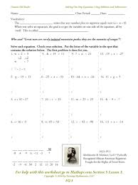 solving a two step equation with signed fractions math collection of math worksheets solving two step