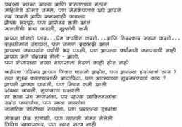 My best friend essay in sanskrit