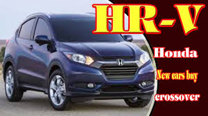 2018 honda hrv colors.  2018 2018 honda hrv  release date changes  hrv price with colors