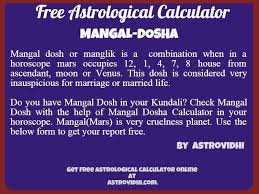 Do You Have Mangal Dosh In Your Kundali Check Mangal Dosh