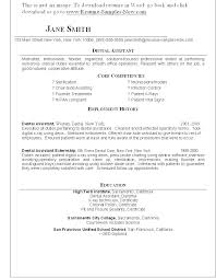Objective For Resume Administrative Assistant Objectives On Resume