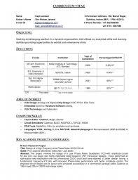 Computer Operator Resumes Template Computer Operator Resume Format