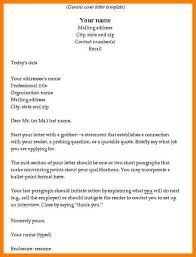 10 Cover Letter Template To Whom It May Concern Memo Heading