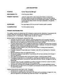 Personnel Management Job Description Job Description Hr Manager 7 11 17 Lg