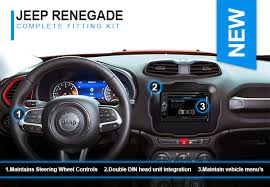 ctkjp01 jeep renegade 2015> complete double din fitting kit patch lead this interface connects a compatible car stereo a joystick input blue line in mini jack or wire input on the back of the unit to the
