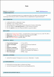 Database Developer Sample Resume Database Developer Sample Resume Fresh Interesting Ios Developer 21
