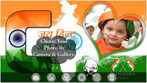 best digital picture frame 2017 fantastic pictures indian flag text frame independence day 1 0