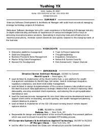 sccm resume