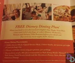 disney free dining bounceback