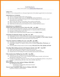 Sample Resume Page 1 Custodian Template Skills School Janitor
