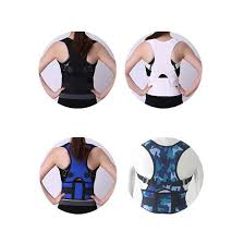 <b>Spine Posture Corrector Protection</b> Back Shoulder Posture Adjust ...
