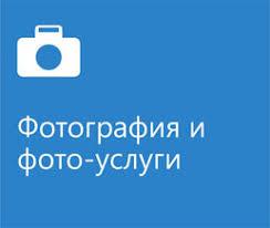 Печать авторефератов недорого в Москве printoffice  Фото услуги Фото услуги