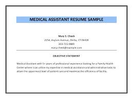 Medical Assistant Resume Objective Examples Entry Level On Medical