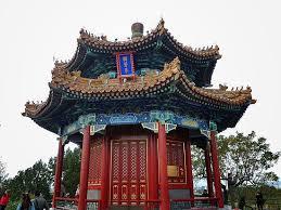THE 10 CLOSEST Hotels to Jingshan Park (Jingshan Gongyuan ...