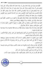 """saud AL abri Twitter પર: """"خطبة صلاة عيد الفطر المبارك لعام ١٤٤١ه..… """""""