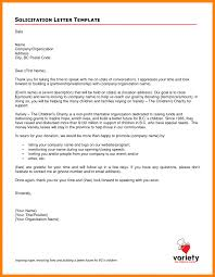50 Sample Of Solicitation Letter For Donations Www Webdesign2day Com