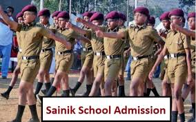 Image result for sainik school kunjpura admission form 2021-22