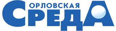 Зимой во всех районах Орла можно будет покататься на <b>коньках</b> ...