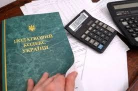 Картинки по запросу Щодо розрахунку земельного податку за земельні ділянки, придбані на підставі цивільно-правових угод