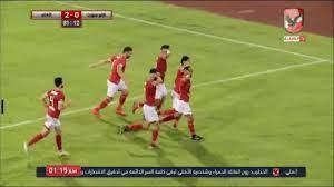 اهداف الاهلى امام كانو سبورت 2-0 دورى ابطال افريقيا - YouTube