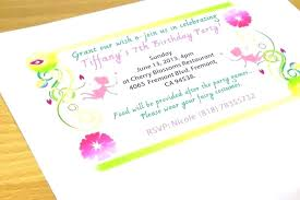 Party Invites Online How To Make Party Invitations Online For Free Birthday Party