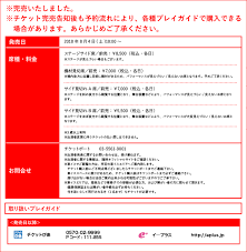 animelo summer live 2018 ok アニメロ