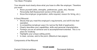 Good Skills To Put On A Resume Great Good Qualifications To Put On A Resume Ideas Example 51