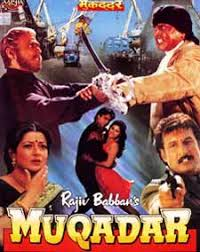 Image result for film(Muqadama)(1996)