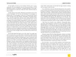 essay on abdul kalam in marathi dr apj abdul kalam डॉ ए पी जेअब्दुलकलाम marathi m s