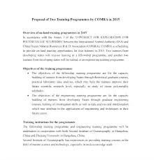 Proposal Writing Ideas Best Of Training Course Template Info