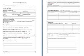 blank job applications online sample customer service resume blank job applications online job applications 1 online printable job and employment 1147 x 759 jpeg