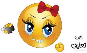 Smiley Face Girl Ha Bta7k Postcard Template