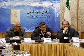Image result for خیراندیش سواحل خلیج فارس